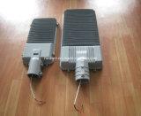 옥외 점화를 위한 70W 태양 LED 램프