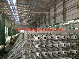 기계 (밥 부대, 가루 부대, 시멘트 부대)를 만드는 비닐 봉투
