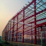 ウズベキスタンの鉄骨構造のロジスティクスの倉庫
