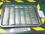 2.5g SFP Lautsprecherempfänger-Baugruppe 80km DWDM/CWDM SFP für Netz-Schalter