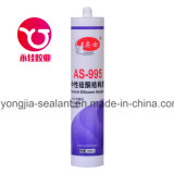 Fast Curing Glass Curtain Wall Structural Silicone Sealant (AS-995)