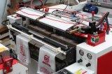 Автоматические супер высокоскоростные сдвоенные линия пластичный мешок тенниски делая машины