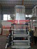 1100мм LDPE / LLDPE / HDPE пленки дуя