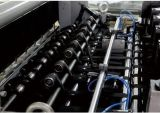 販売のための全本の接着剤の打抜き機、本の接着剤の打抜き機
