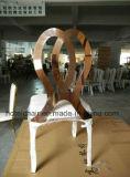 Венчание нержавеющей стали золота безграничности обедая стул