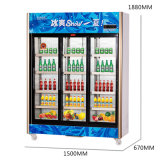 Upright Three Sliding Doors Beverage Refrigerator com luz LED