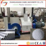 Máquina plástica do painel da tubulação da economia eficiente/a de madeira da placa do triturador do moinho