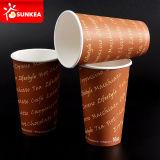 Taza de papel del café de la máquina expendedora 8.25oz 9oz