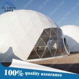 رفاهيّة خيمة/عرس خيمة/قبّة خيمة