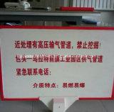 Scheda del segnale di pericolo della vetroresina SMC con il prezzo più basso