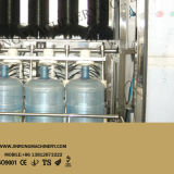 Машина автоматического напитка смешивая для водораздела колы