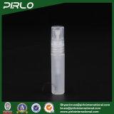 結め換え品ポケット・サイズ白いカラー5ml香水の噴霧器のびんのプラスチックスプレーのペンのびん