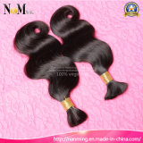 100% Non Fake Hair Bulk Virgin Remy Brazilian Hair Weaving (QB-BULK-BW)