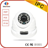 Камера IP пули сети Onvif 4megapixel напольная