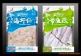 Подгонянный размером прокатанный мешок пластичный упаковывать замороженных продуктов
