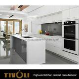 豪華なデザインTivo-0168hの台所のための新しい食料貯蔵室のキャビネット