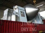 二重円錐形の回転真空の乾燥機械真空の乾燥の設備製造業者