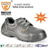 Качества Ce S1p стандартные кожаный ботинки 2017 безопасности для работая обуви