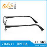 Telaio dell'ottica di titanio di alta qualità (A1108-C2)