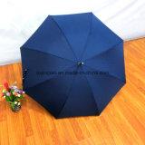 [هيغقوليتي] مظلة مستقيمة مع كلّ أنواع من مقبض حيوانيّ
