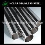 Tubo rotondo dell'acciaio inossidabile del modulo
