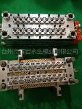 Molde de pré-moldagem de injeção de plástico (YS49)