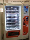 Торговый автомат питья & заедк с системой охлаждения и блоком GPRS