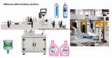 Enrouler automatique de prix concurrentiel autour de machine à étiquettes de bouteille ronde
