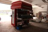 タイプ2カラーペーパーFlexoの最新の出版物(印刷機)