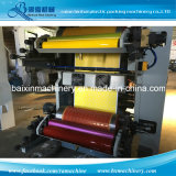 Machine d'impression flexographique de couleur ondulée à grande vitesse automatique du carton 4