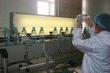 Waterfilling純粋な水生産ラインか機械ミネラルWaterfillingplantまたはこのシリーズCappernotは完全な自動充填機、Buによってだけ一致できる