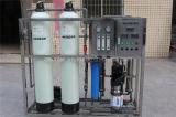 Pequeño filtro de agua industrial del sistema de ósmosis reversa del RO de la desalación
