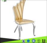 의자를 식사하는 현대 호화스러운 편리한 하얀 가죽