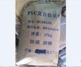 Belüftung-Kalziumzink-Zusammensetzung-Leitwerk