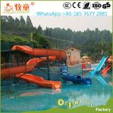 水遊園地(MT/WP/WS)のための水スライド
