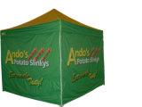 防水印刷の折るおおいのテントによっては望楼のテントが現れる