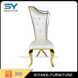 Metal do ouro da mobília do hotel que janta a cadeira com tela branca