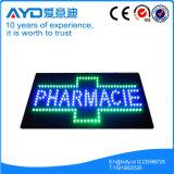 Hidly 장방형 낮은 전압 Pharmacie LED 표시