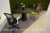 Alta mesa de centro contemporánea de la buena calidad con el cuero del PVC (S121)