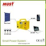 力の解決の悪い電気のための太陽ホーム照明キット