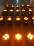 4PCS 10W RGBWA紫外線LEDの同価ライト