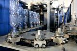Новые автоматические бутылки пластмасовых контейнеров делая машину