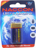 乾燥したセル電池