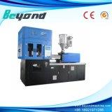 プラスティック容器の注入の形成機械