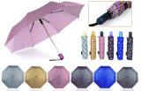 يرصّ [أبن&كلوس] طباعة حالة مظلة