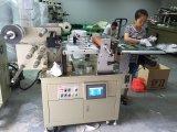 Position Papierautomatische sterben Scherblock-Maschine mit dem Aufschlitzen
