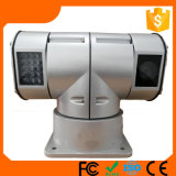 Sony 28X Zoom 80m Night Version High Speed PTZ CCTV Camera
