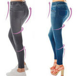 Женщины Slimming Push вверх по High Waist Jeans Leggings (50110)