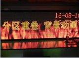 Die TF-E6UR Steuerkarte mit LED-Zeichen-Reklameanzeige