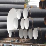 3lpe/2PEコーティングAPI 5L LSAW/ERWの鋼管